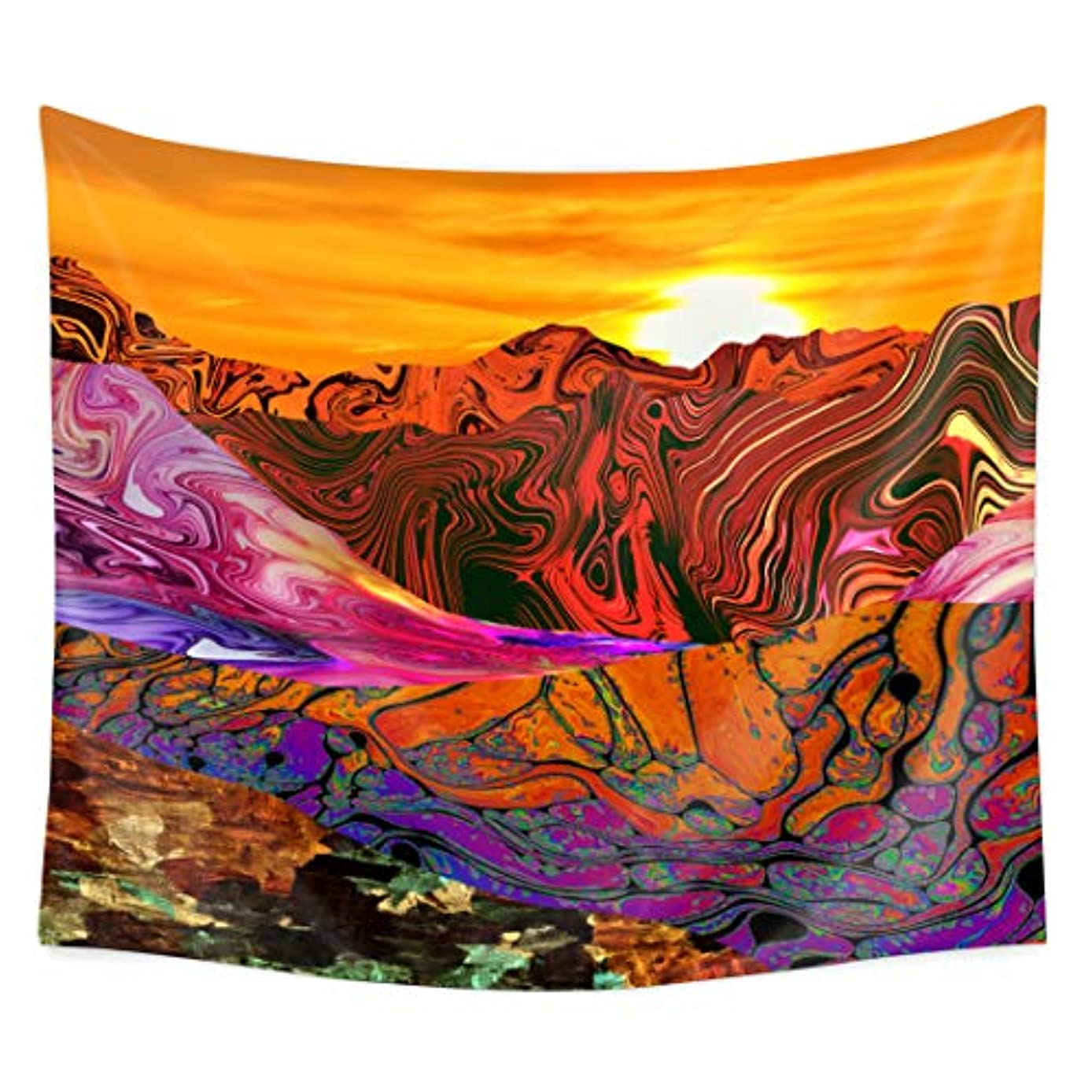 chengsan Trippy Trek Tapestry Colorful Landscape Wall Tapestry- Sunrise Wall Art Psychedelic Trail Wall Hanging- Rainbow Wall Decor (78x59Inches, 7)