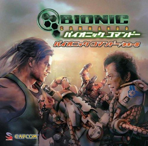 Bionic Commando/Deadrising