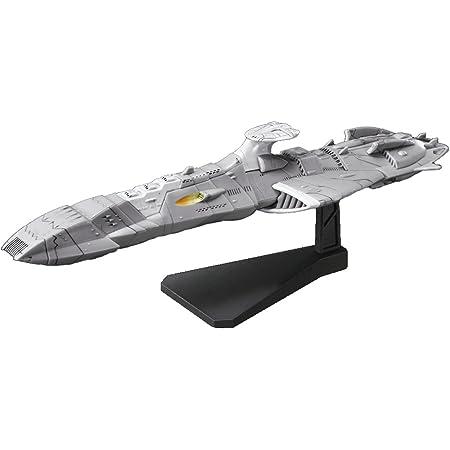 メカコレクション宇宙戦艦ヤマト2199 ドメラーズIII