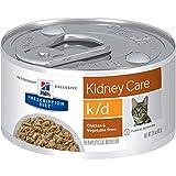 Hill's Prescription Diet k/d Kidney Care Chicken & Vegetable Stew Wet Cat Food, 2.9 oz. Cans, 24 Pack