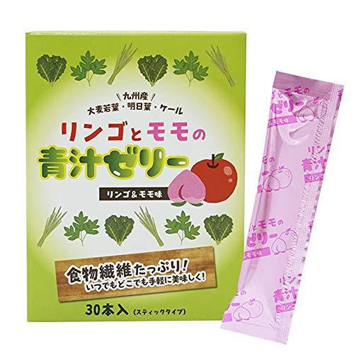 JKN select『リンゴとモモの青汁ゼリー』