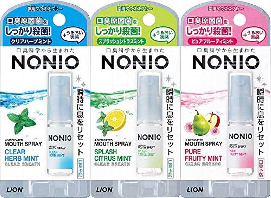 飢えた影定刻【3種セット】NONIO マウススプレー 5ml
