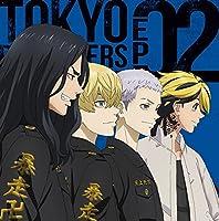 【Amazon.co.jp限定】TVアニメ『東京リベンジャーズ』EP 02(メガジャケ付)