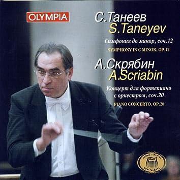 Taneyev. Scriabin.