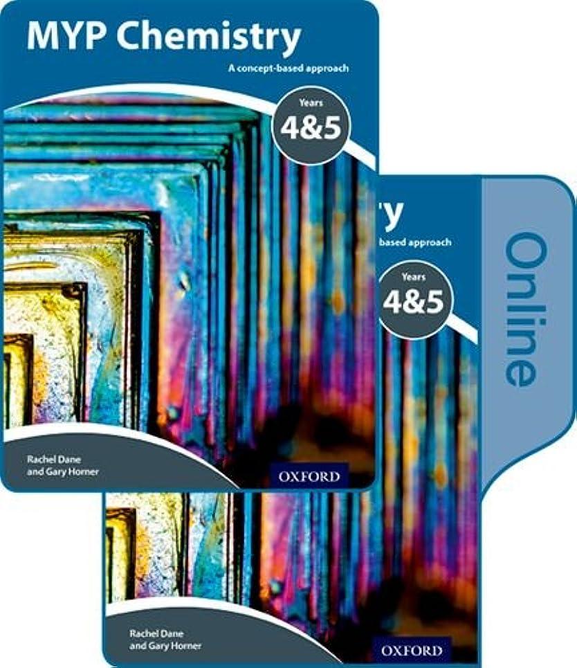 スタック八マンモスMYP Chemistry Years 4&5: a Concept-Based Approach: Print and Online Pack