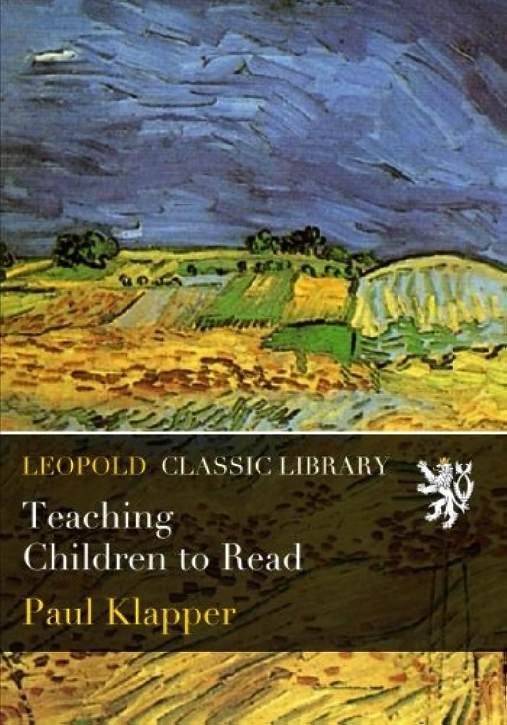 圧力援助探偵Teaching Children to Read