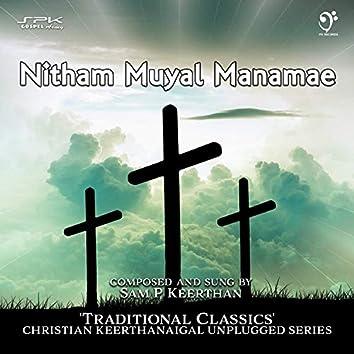 Nitham Muyal Manamae