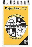 オキナ プロジェクト耐水メモ B7 PWB7 【まとめ買い5冊セット】