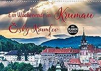 Ein Wochenende in Krumau (Wandkalender 2022 DIN A3 quer): Krumau - Cesky Krumlov erleben (Geburtstagskalender, 14 Seiten )