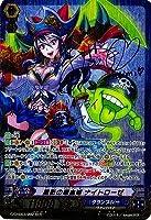 カードファイトヴァンガードG/「月夜のラミーラビリンス」/G-CHB03/RLR2 星影の吸血姫 ナイトローゼ RLR