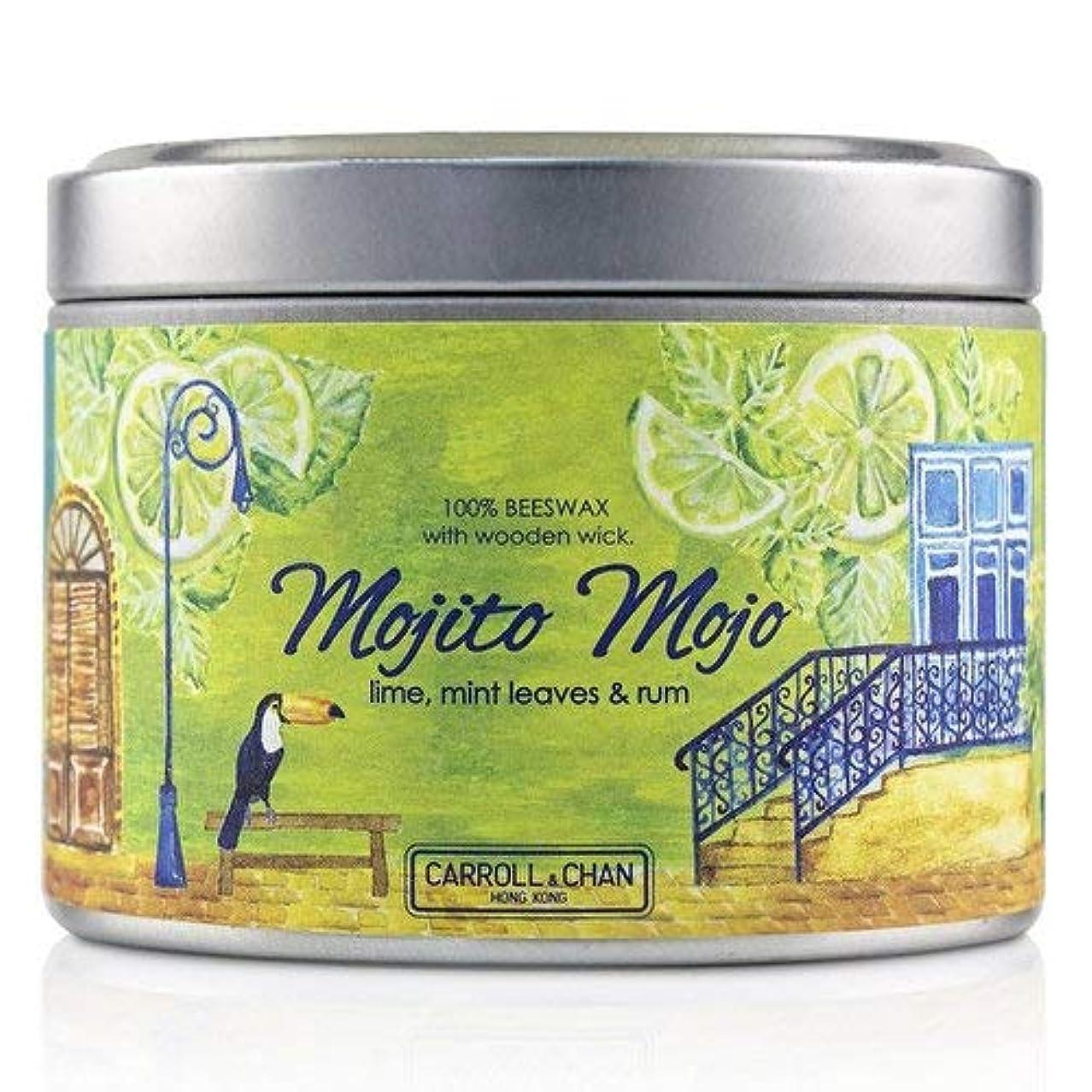 安全性合体トリップキャンドル?カンパニー Tin Can 100% Beeswax Candle with Wooden Wick - Mojito Mojo (8x5) cm並行輸入品