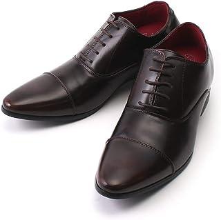 [クラウドナイン] シークレットシューズ ビジネス メンズ 背が高くなる靴 7cm UP 内羽根 ストレートチップ 本革のようなシボ感 黒