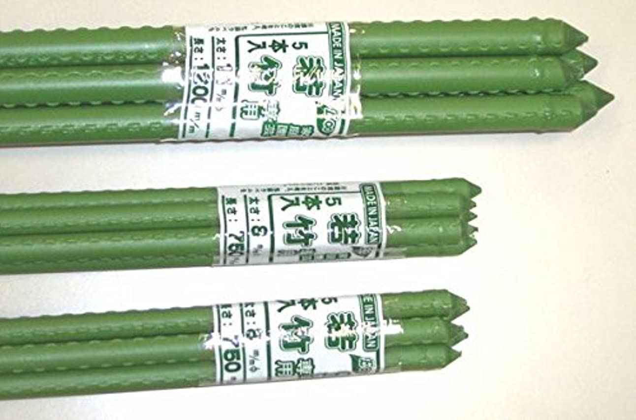 もし処方する紳士気取りの、きざな園芸用支柱 若竹 75cm~270cm (20mmX150cm 25本)