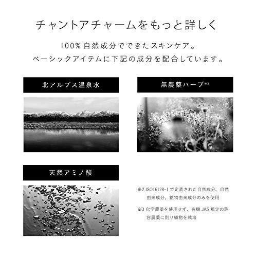 チャントアチャーム(chantacharm)チャントアチャームウォッシングフォーム泡洗顔天然エッセンシャルオイルの香り150mL