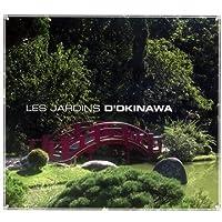 Les Jardins D'okinawa