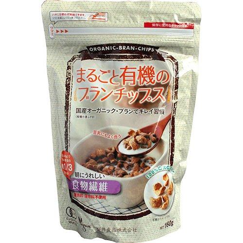 桜井食品『まるごと有機のブランチップス』