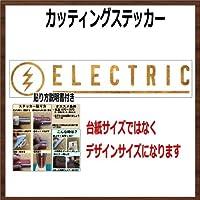 ⑦ ELECTRIC エレクトリック カッティングステッカー (金, 28cm)