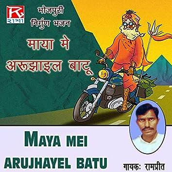 Maya Mei Arujhayel Batu