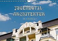 Jugendstil-Architektur in Kassel (Wandkalender 2022 DIN A4 quer): Einige der schoensten Jugenstil-Gebaeude und Fassaden in Kassel. (Monatskalender, 14 Seiten )