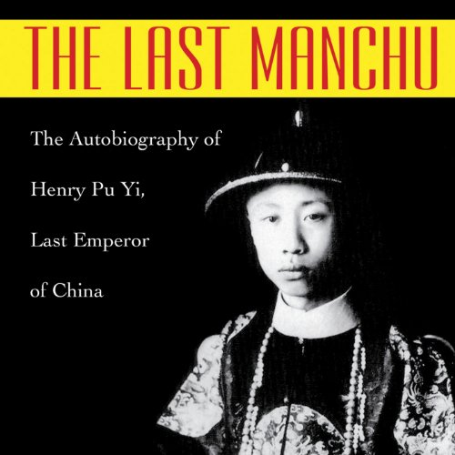 The Last Manchu audiobook cover art