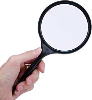 gannbarou 手持ちルーペ おしゃれ 拡大鏡 虫眼鏡 天眼鏡 読書ルーペ 老眼ルーペ 5倍 直径92mm サイエンス オフィス 読書 観察用