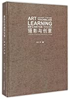 Photography and Creativity (Chinese Edition)