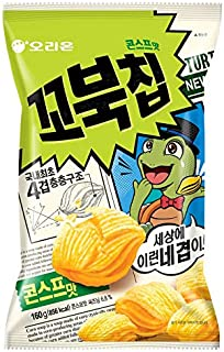 turtle corn chips