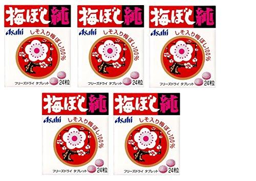 【まとめ買い】アサヒグループ食品 梅ぼし純 24粒×5個