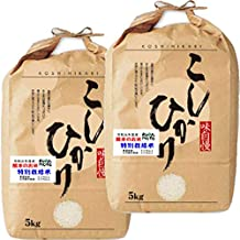 令和 2年産 新米 熊本産 特別栽培米 コシヒカリ 10kg (5kg×2袋) 天草地区指定 (白米精米(精米後約4.5k×2))