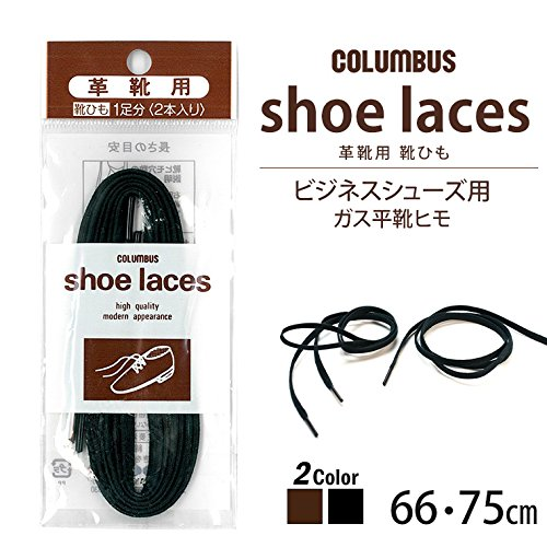COLUMBUS(コロンブス)『シューレースガス平靴ヒモ』