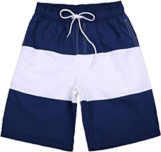 JJLIKER Men's Quick Dry Swim Trunks Colorful Stripe Beach Shorts Beach Drawstring Elastic Waist Watershort and Pockets