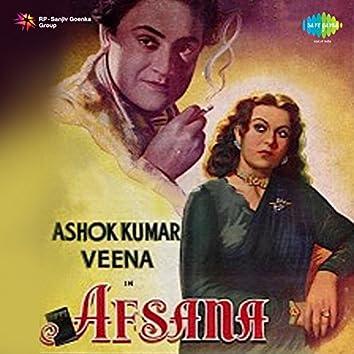 Afsana (Original Motion Picture Soundtrack)
