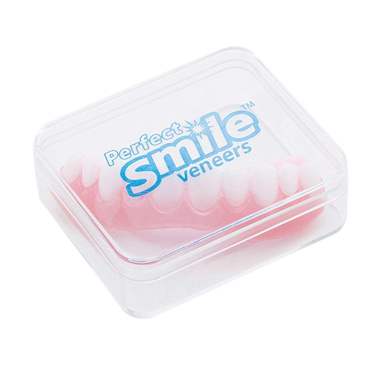 少なくとも契約した最愛のSaikogoods 歯用ツール 歯清潔 パーフェクトインスタントスマイルコンフォートフレックスホワイトニング義歯は、入れ歯アッパー化粧ベニア歯カバービューティツールを貼り付け 赤、白 小さなプラスチック製の箱のパッケージ