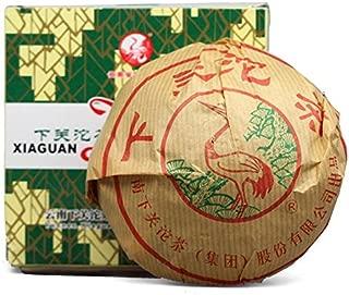 Lida - 2010yr Xia Guan Xiao Fa Raw Pu'Erh Tea Tuo Cha - Yunnan Green Puer Tea With Box - 250g/8.8oz