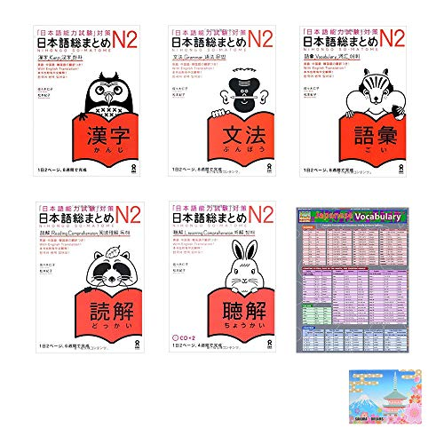 JLPT Level N2 Nihongo So-matome , Japanese Vocabulary ( Quick Study Academic )  6 Book Set With Original Sticky Notes -  Ask Publishing Co.,Ltd.