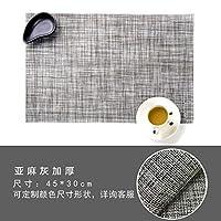 キッチンテーブルランチョンマット マットマットプレースマット耐熱性粘着性PVCテーブルマット織物ビニールPLAC。 プレースマット (Color : 2, Size : 45*30cm)