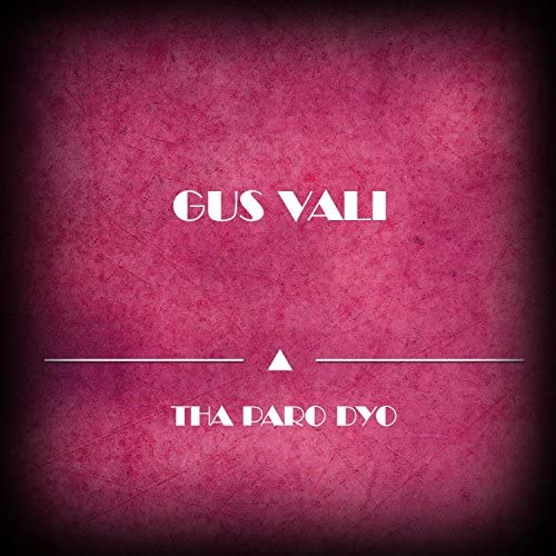 Gus Vali