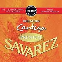 【2セット】SAVAREZ サヴァレス 510 MRP -Normal tension- CREATION Cantiga PREMIUM 1、2弦ナイロンニュークリスタル 3弦アリアンス 4~6弦カンティーガ