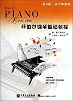 Fei Boer Piano Tutorial Level 4: Tips and playing(Chinese Edition)
