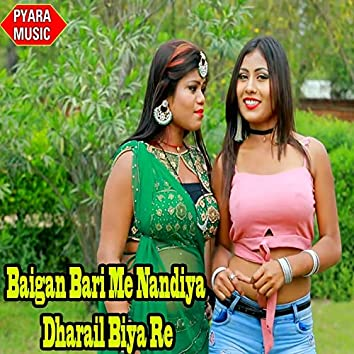 Baigan Bari Me Nandiya Dharail Biya Re