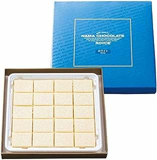 Royce Nama White Chocolate