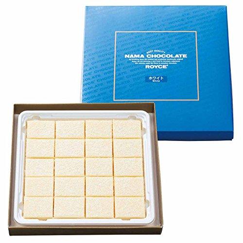 Royce' Nama Chocolate White Free Shipping From Hokkaido [Free Royce' Gift-wrap Included]