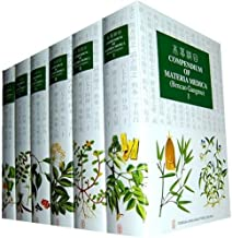 Compendium of Materia Medica (Bencao Gangmu) 6 vols