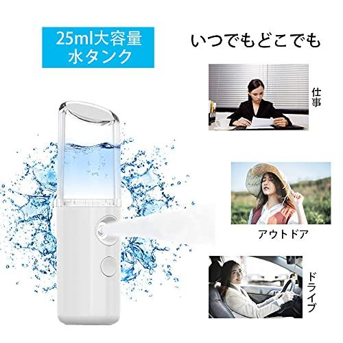 Phizto補水器フェイススチーマー携帯ミスト美肌保湿スキンケアUSB充電ミニサイズオフィス用アウトドア用スプレー美顔器白