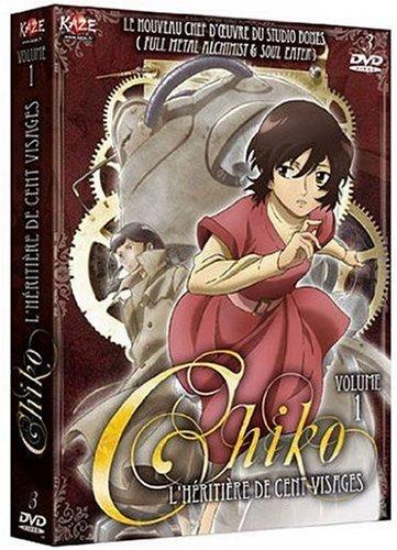 Chiko-l'héritière de 100 Visages vol. 1/2