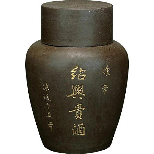 永昌源 陳年紹興貴酒 15年 壺 3000ml