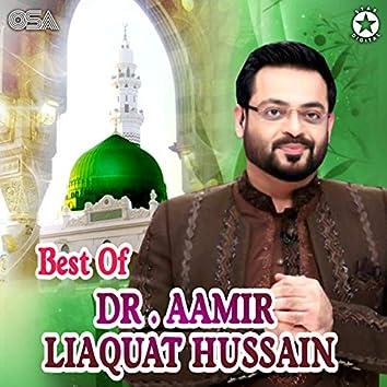 Best of Dr. Aamir Liaquat Hussain
