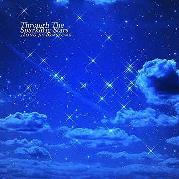 반짝이는 별들 사이로