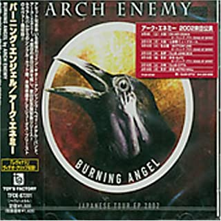 Burning Angel (Japan Only)