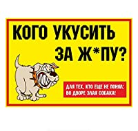 BJRHFN 12 * 17cmお尻のために噛み付く?怒っている犬の車のステッカー面白いPVC Colofulデカールオートバイステッカー (Color Name : Beige, Size : 24cm)